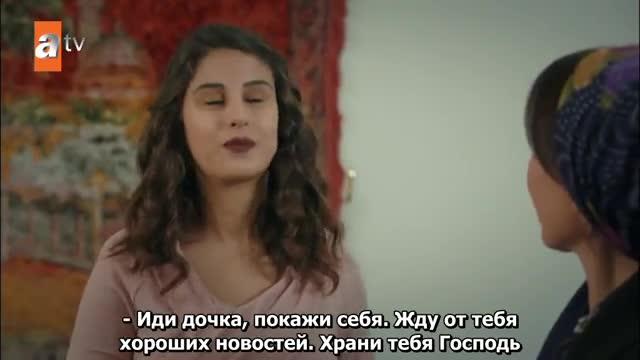 любовь и мави / ask ve mavi