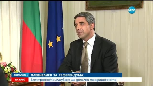 Президентът Росен Плевнелиев със специално интервю за Нова телевизия