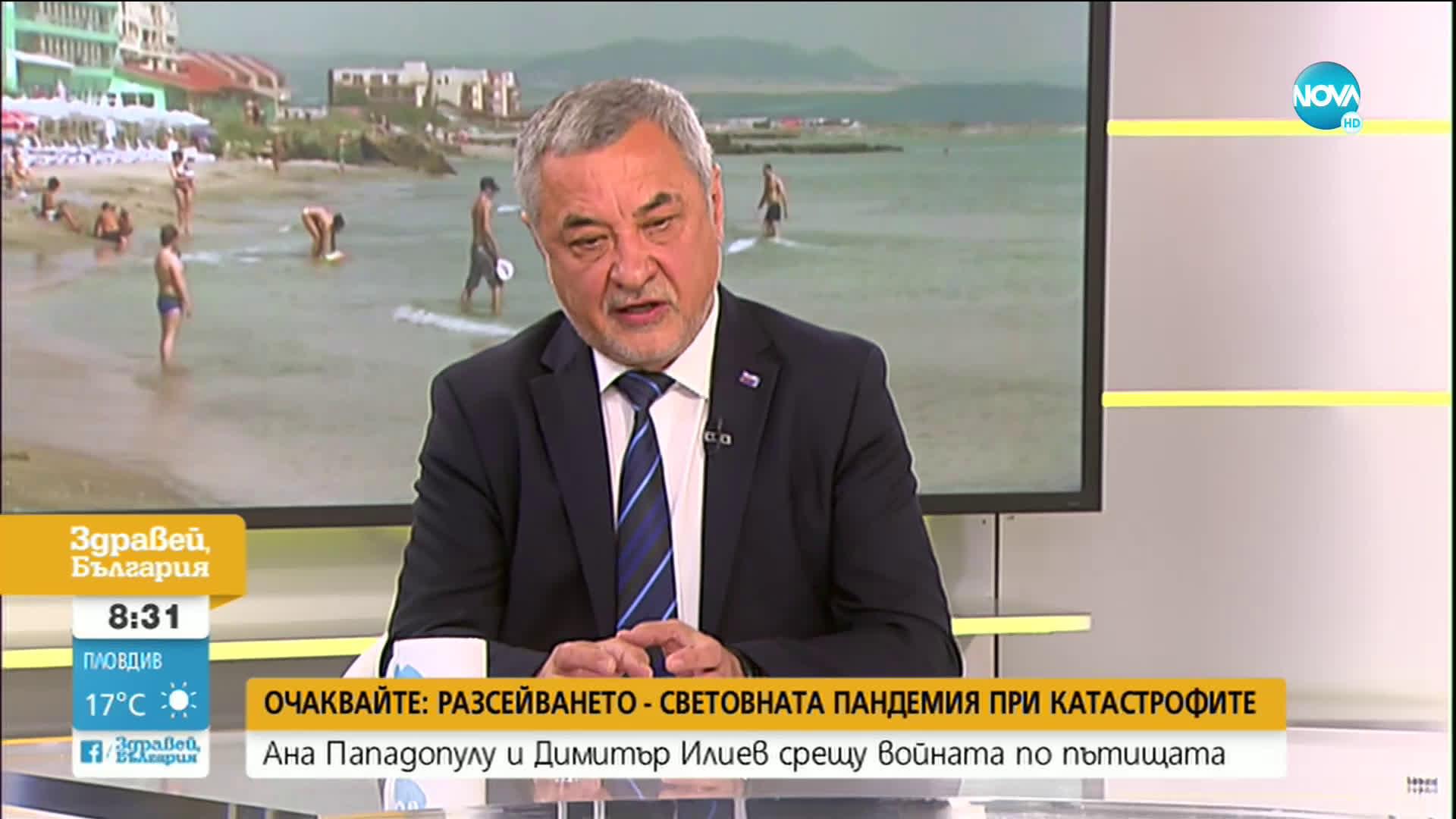 Симеонов: През уикенда плажовете бяха пълни