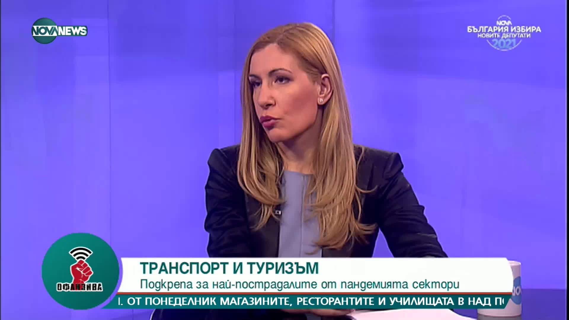 Николина Ангелкова: Няма да има промяна в данъчната политика