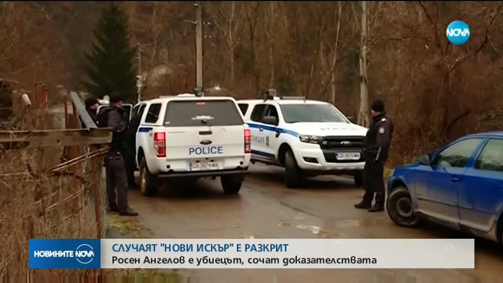 Експертизи доказват, че Росен Ангелов е извършил убийствата в Нови Искър