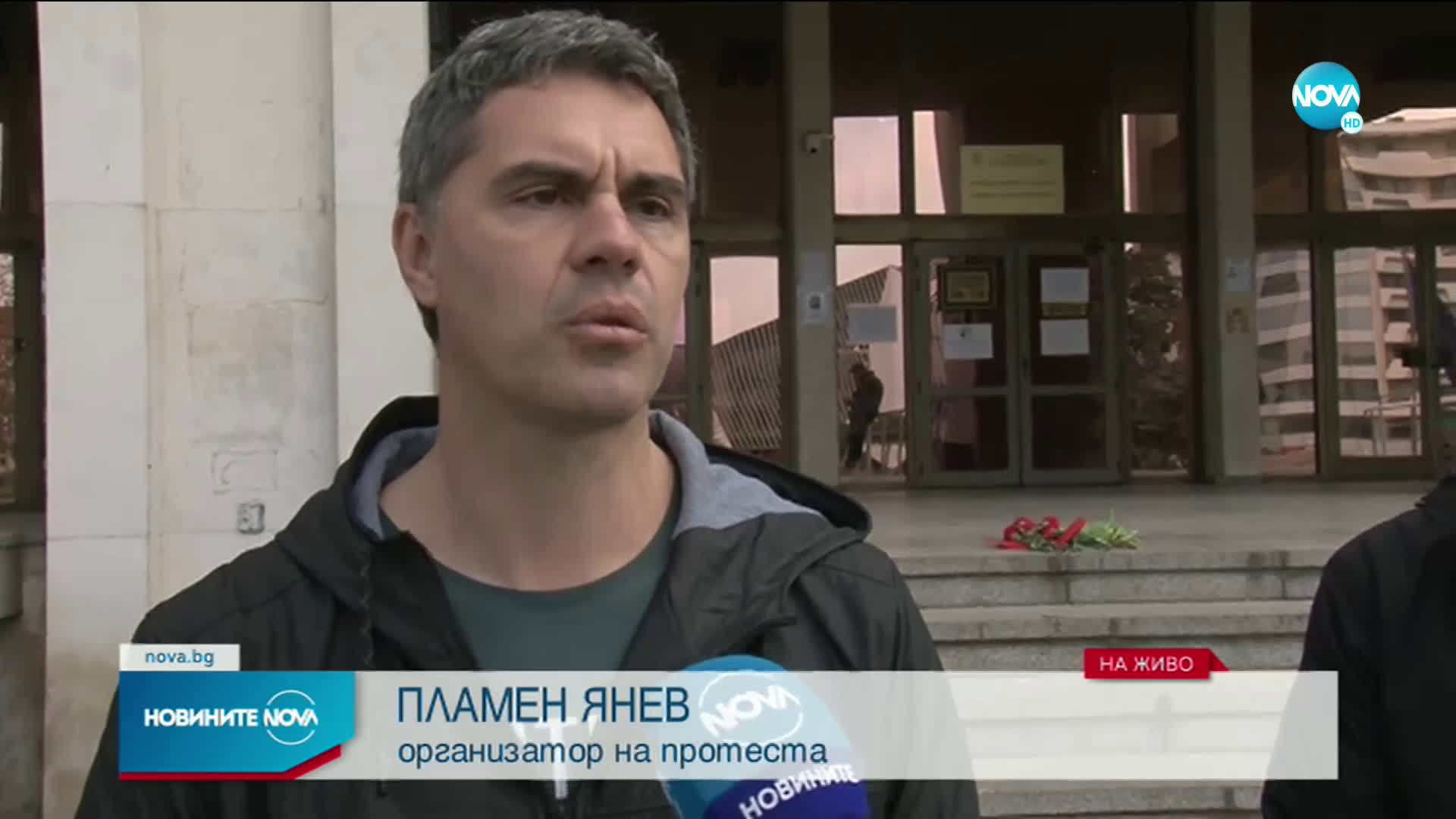 Протест в Бургас срещу пияните и дрогирани шофьори