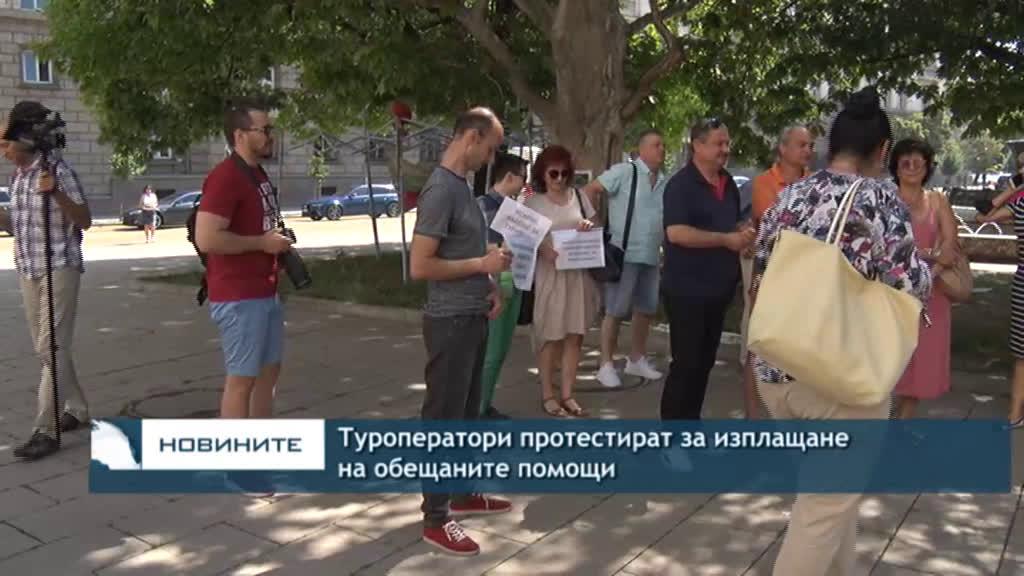 Туристически фирми излязоха на протест, искат оставката на министърът на туризма