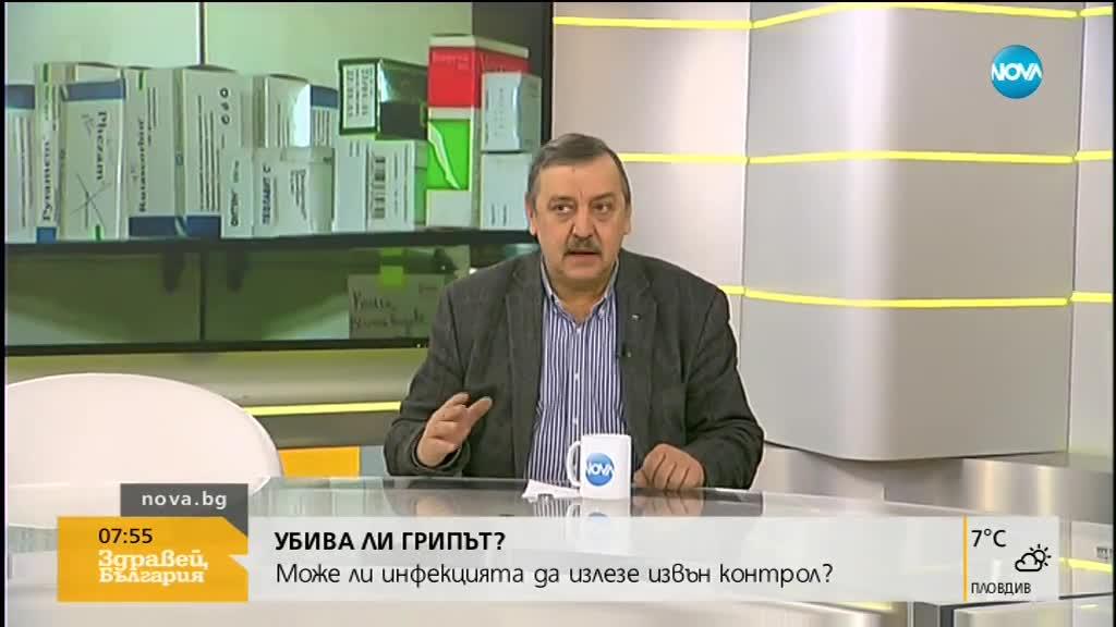 Проф. Кантарджиев: Грипът още не е минал, трябва много да се внимава