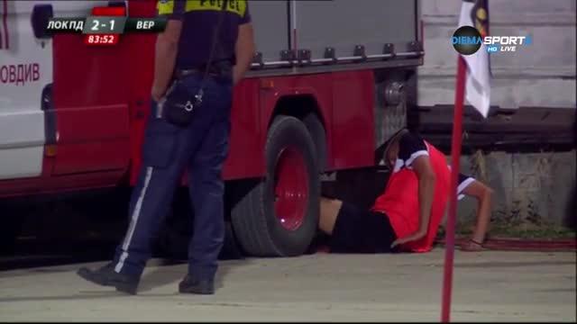 Пожарната скри топката на Локо Пд - Верея