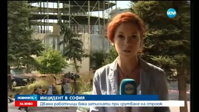 Строителна платформа се срути върху двама души в София