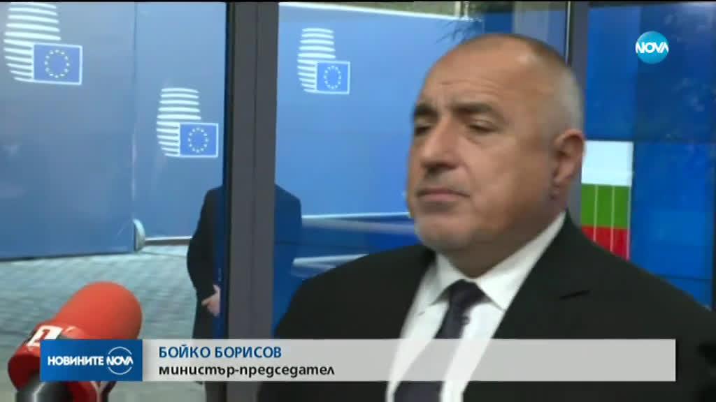 Борисов: Зелената сделка е голям проблем за България