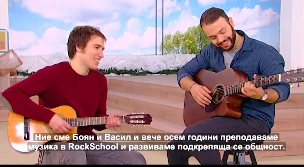 Rockschool - финалисти в ПРОМЯНАТА 2018/2019