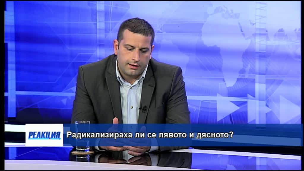 """Реакция"" - 28.06.2020"