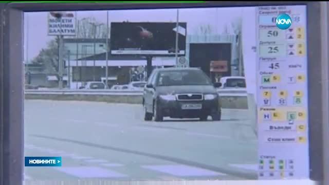 В ПАРЛАМЕНТА: Без затвор за каране с повече от 60 км/ч над позволеното