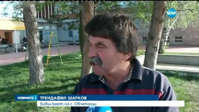 Задържан е мъжът, който преби и унижи момче в село Овчеполци