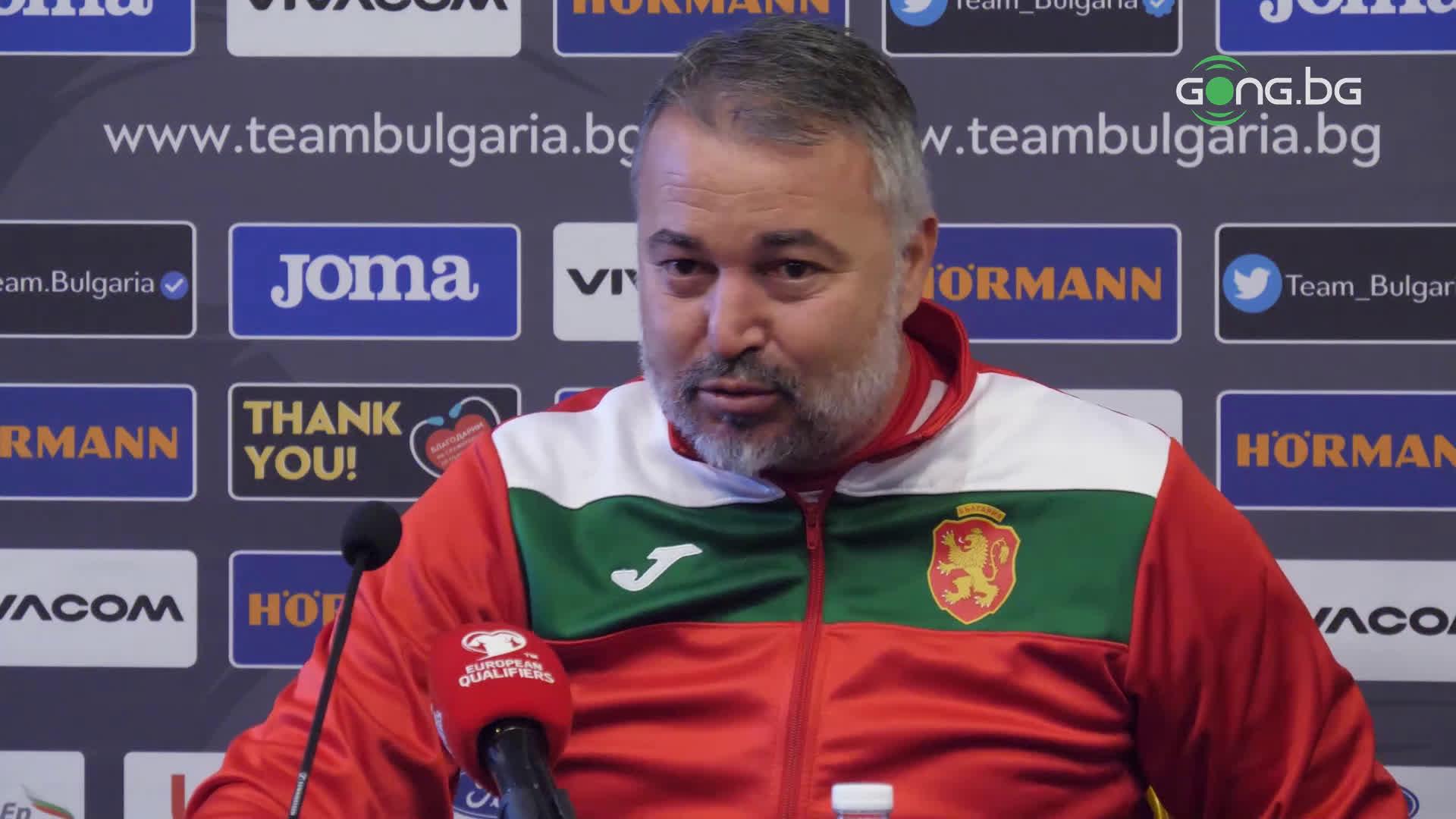 Ясен Петров: Наясно съм със състава, очаквам подкрепа