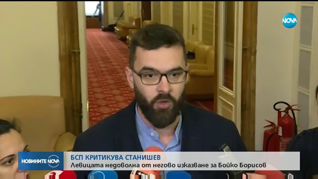 Нинова издига Вигенин за зам.-шеф на парламента, маха Кутев от постове в НС