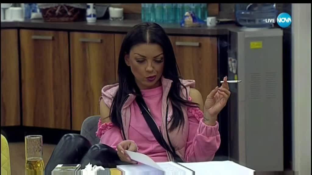 Емануела се рови в личния живот на Златка и Благой - Big Brother: Most Wanted 2018