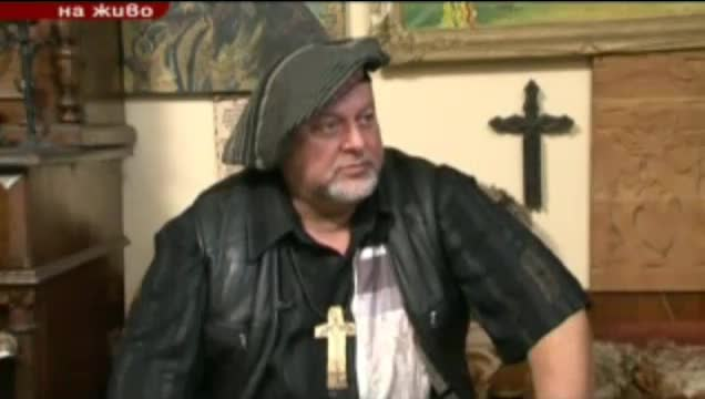 Папа Жан - Интервю с Люба Колезич - Ntv