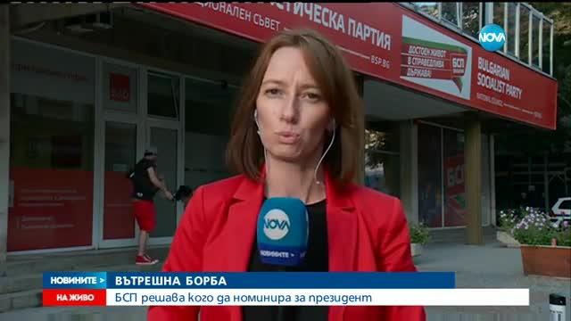 Ген. Радев официално е кандидатът за президент на БСП