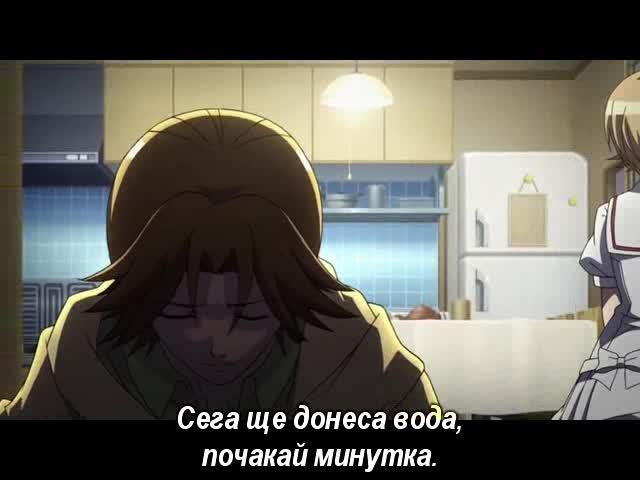 Ookami kakushi - Епизод 4 - Bg Sub - Високо Качество