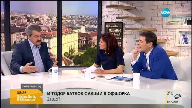 И Тодор Батков с акции в офшорка. Защо?
