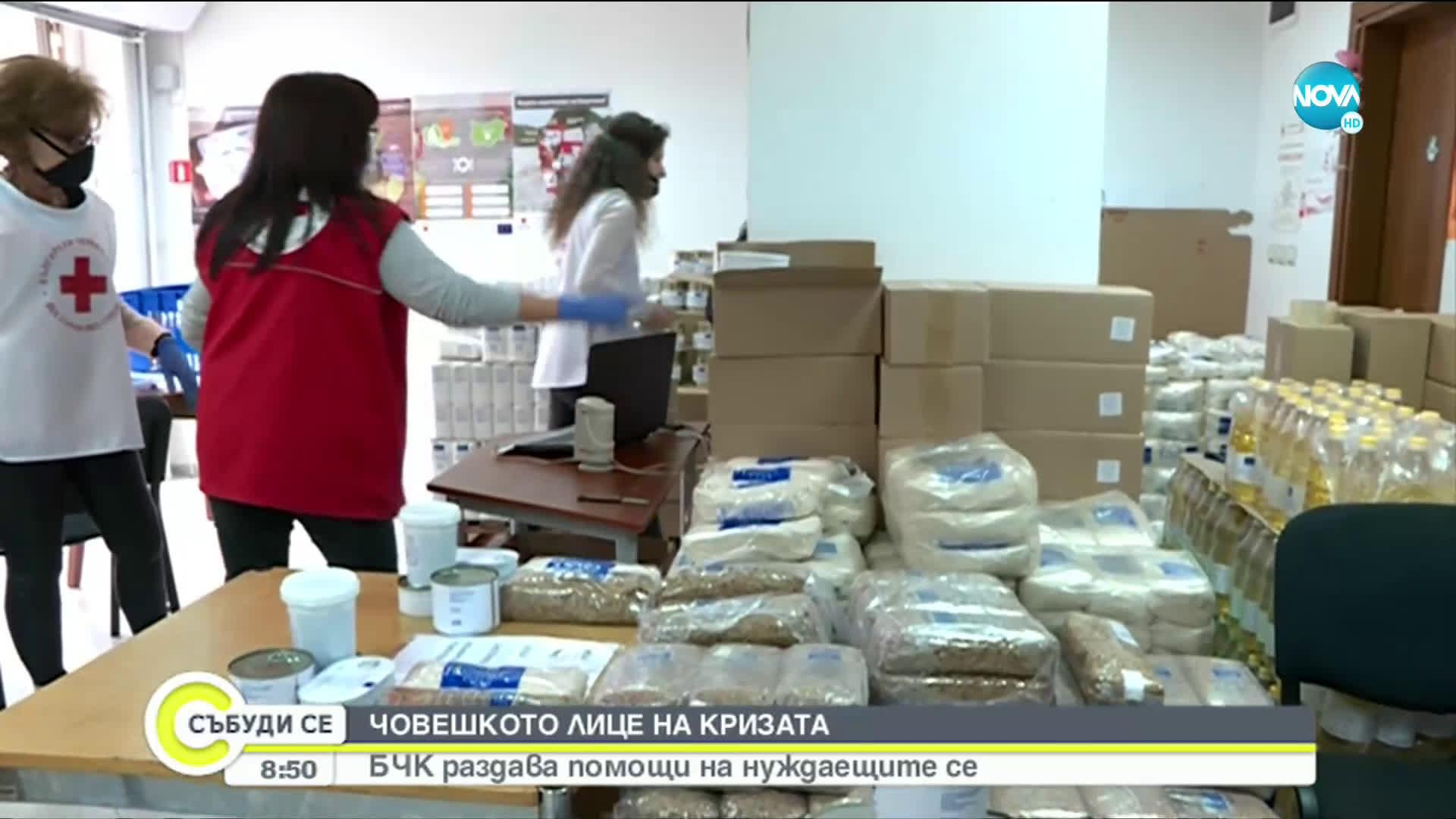 БЧК раздава 6 000 тона хранителни продукти на хора в нужда