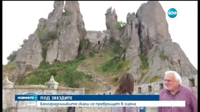Опера под върховете на Белоградчишките скали