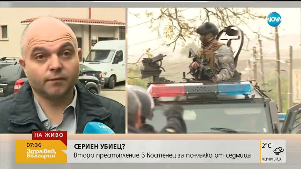 СЕРИЕН УБИЕЦ: Второ престъпление в Костенец за по-малко от седмица