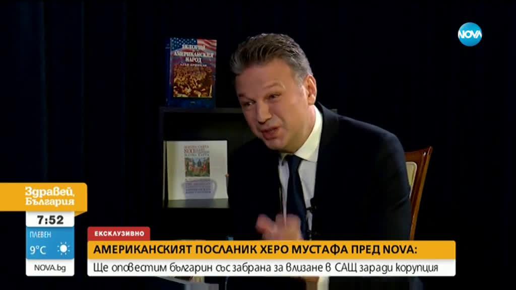 ЕКСКЛУЗИВНО: ЗАРАДИ КОРУПЦИЯ: Вашингтон налага забрана на българин за влизане в САЩ