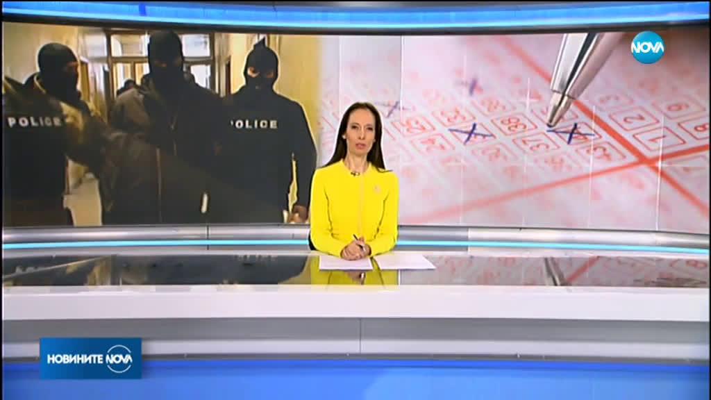 Новините на NOVA (14.02.2020 - следобедна емисия)