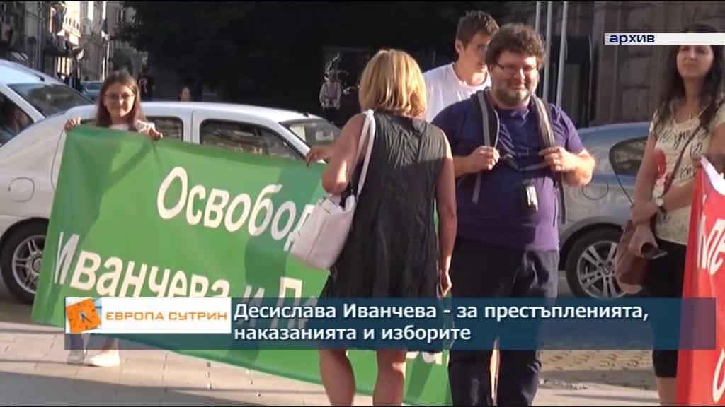 Десислава Иванчева - за престъпленията, наказанията и изборите