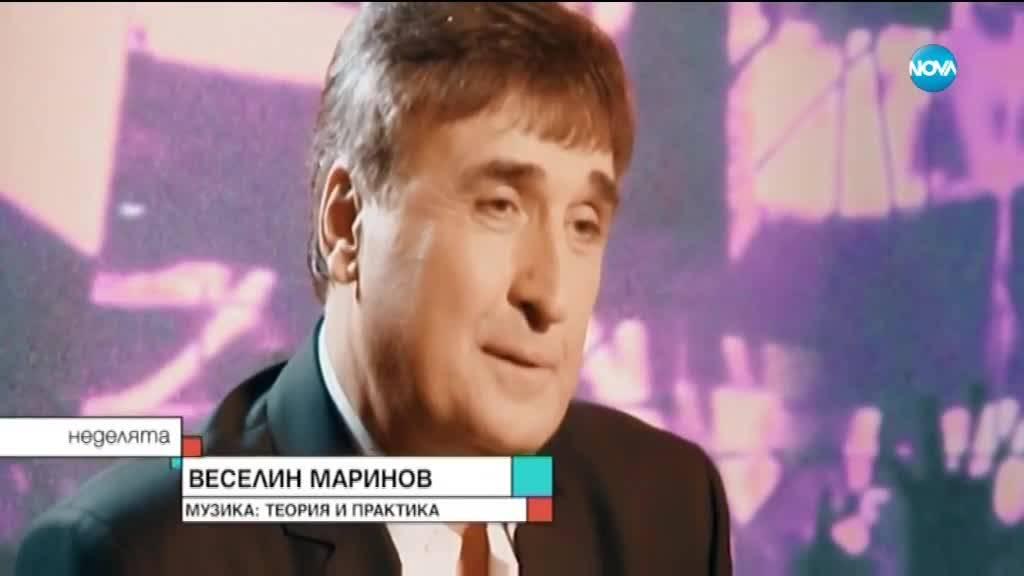 Веселин Маринов: Всичко, което правя, е от душа и сърце
