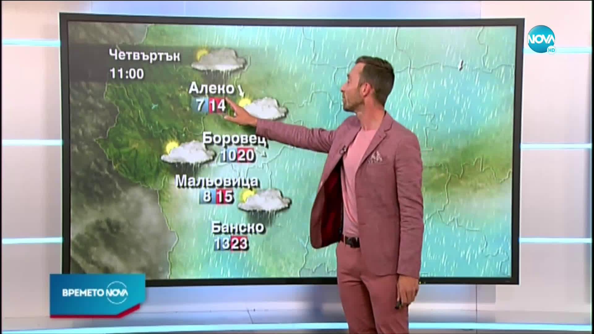 Прогноза за времето (16.06.2021 - централна емисия)
