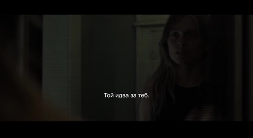 """""""Името на страха"""" - Вече в кината"""