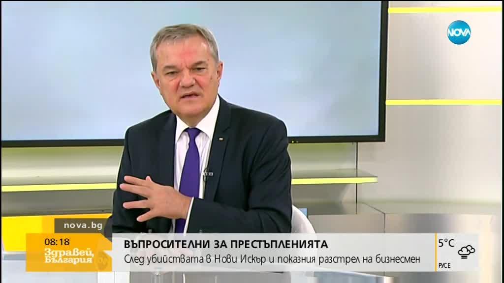 Петков: Убийството на Петър Христов е удар срещу управлението
