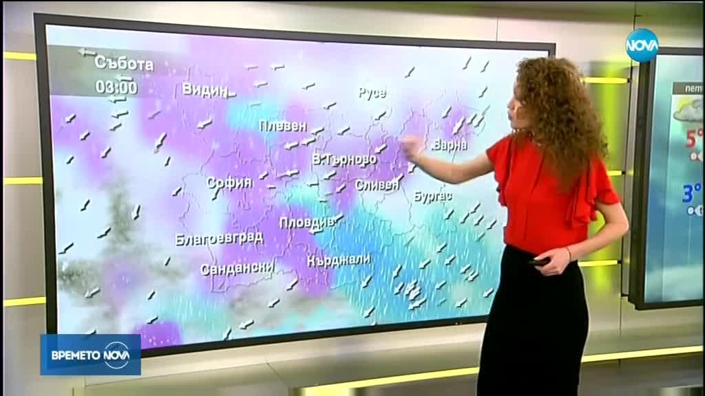 Къде ще завали сняг в петък вечерта?