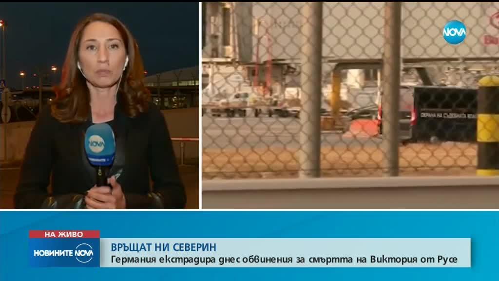 Кацна самолетът с екстрадирания Северин Красимиров