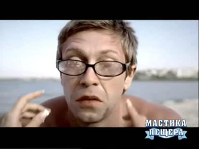 Калин врачански в реклама на мастика наливные антистатические токоотводящие полимерные полы