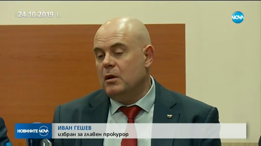 Президентът върна предложението на ВСС за назначаване на Иван Гешев за главен прокурор