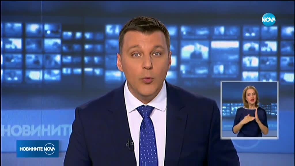 Новините на NOVA (24.05.2020 - централна емисия)
