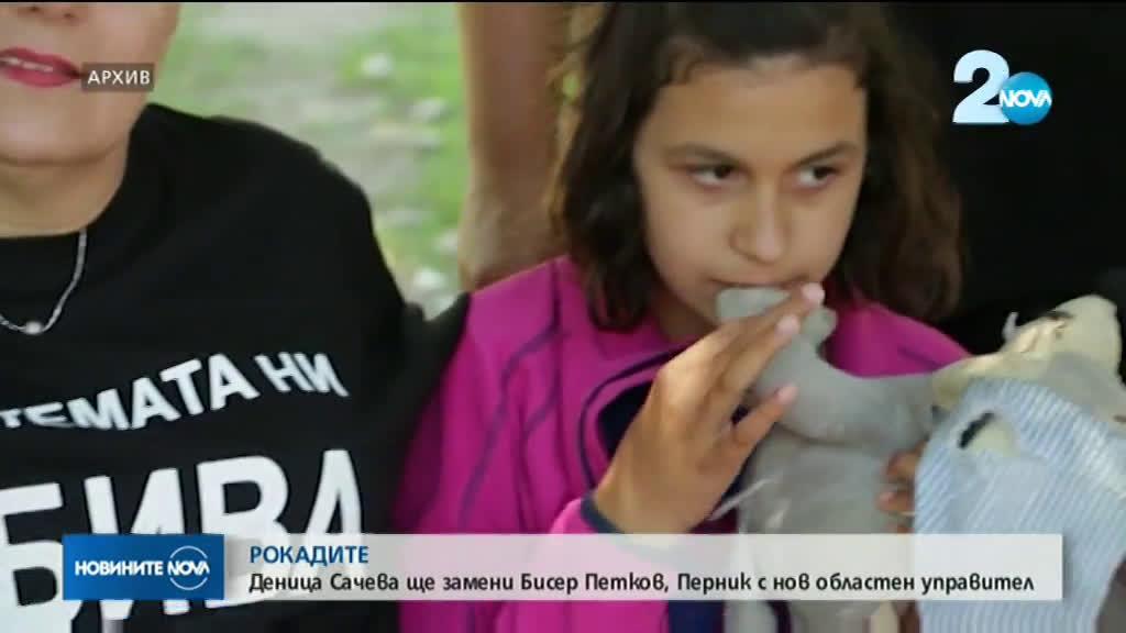 Борисов: Предлагам Сачева за социален министър