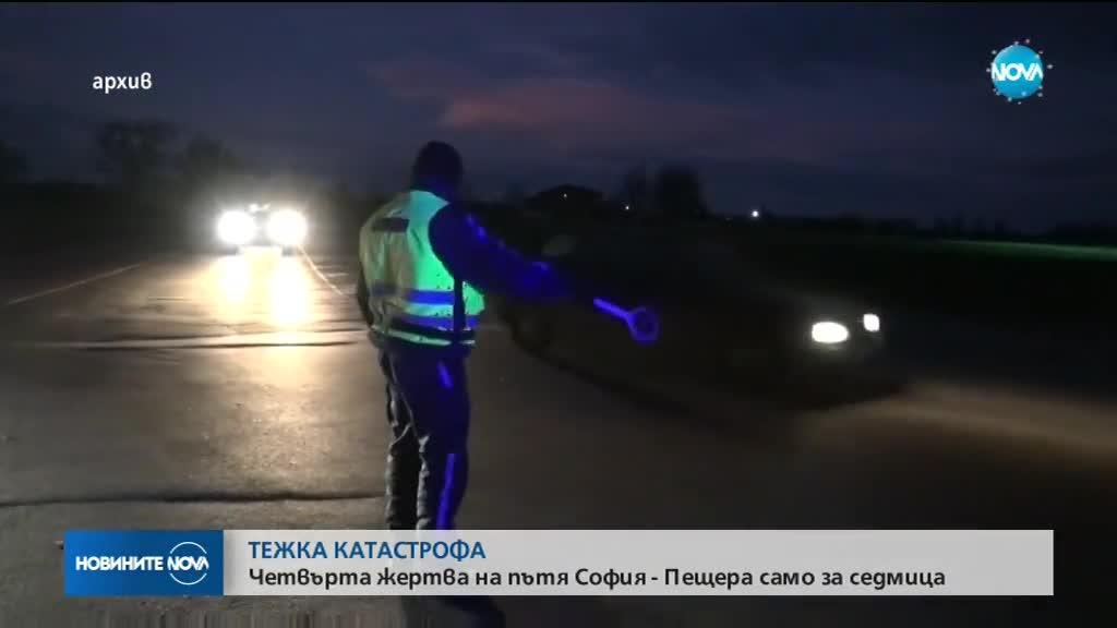 ЧЕЛНА КАТАСТРОФА: Мъж загина на пътя край Пловдив