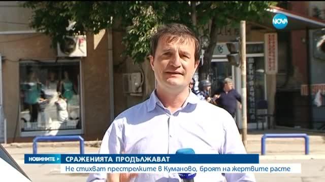 Сраженията в Македония продължават