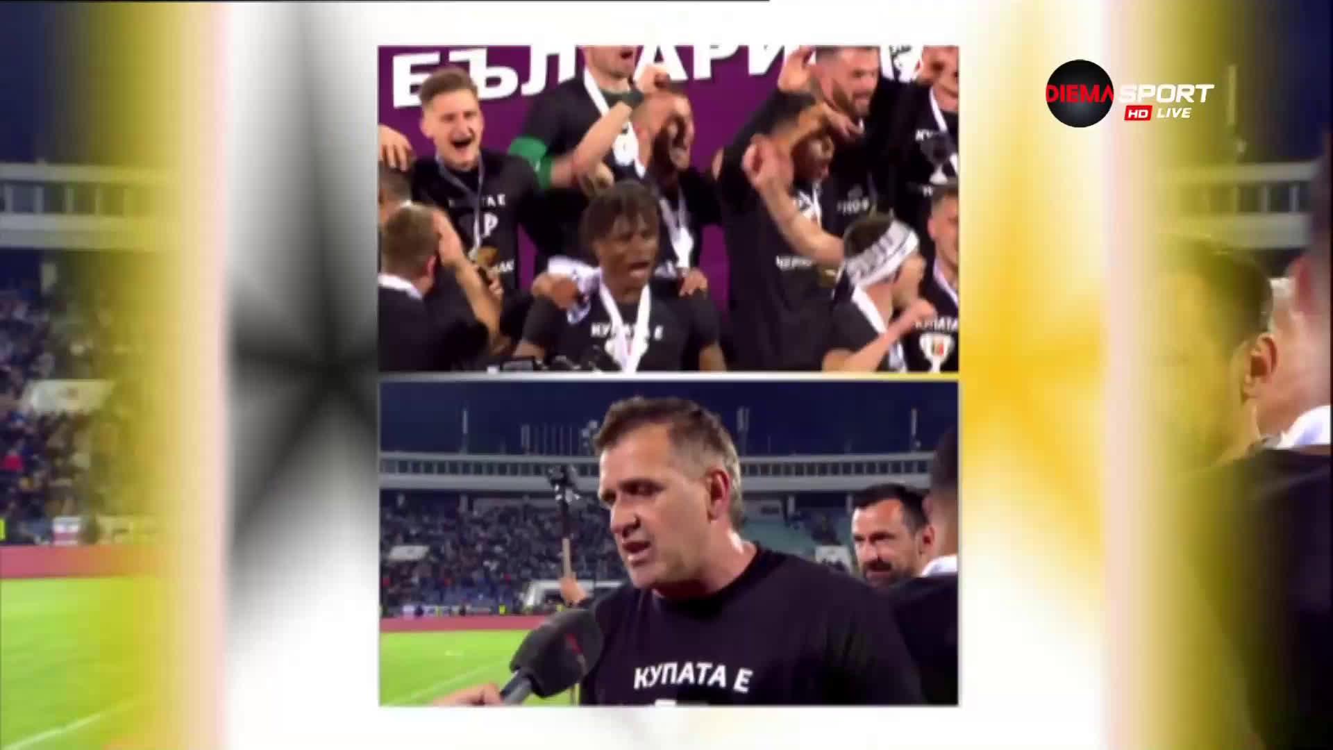 Акрапович: Фантастична победа