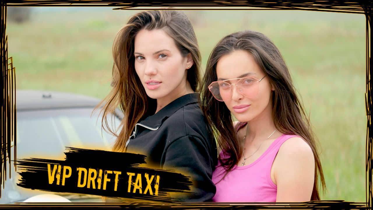 """""""Дрифтът е по-як от СЕКС!"""" // VIP DRIFT TAXI с Лина Роскин"""
