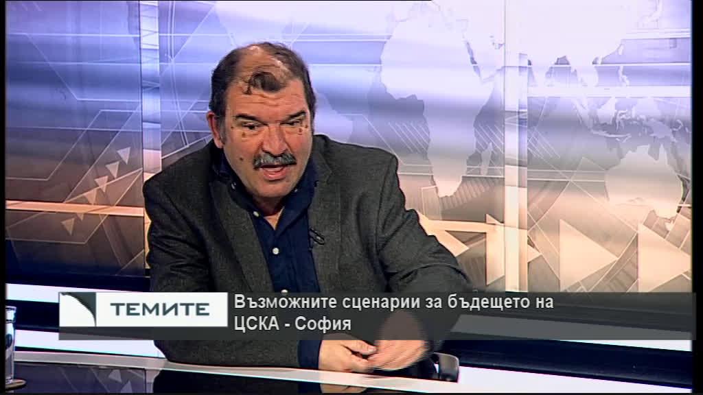Ще остане ли ЦСКА-София без финансовата подкрепа на собствениците Гриша Ганчев и Юлиан Инджов?