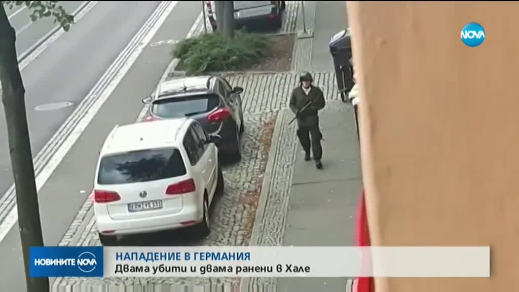Неизвестен откри стрелба близо до синагога в Германия, имало и втора