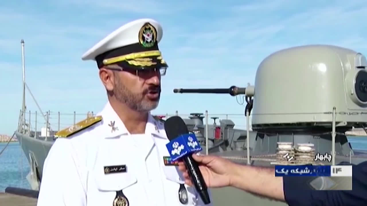 Iran: China, Russia and Iran begin joint maritime manoeuvres in Indian Ocean