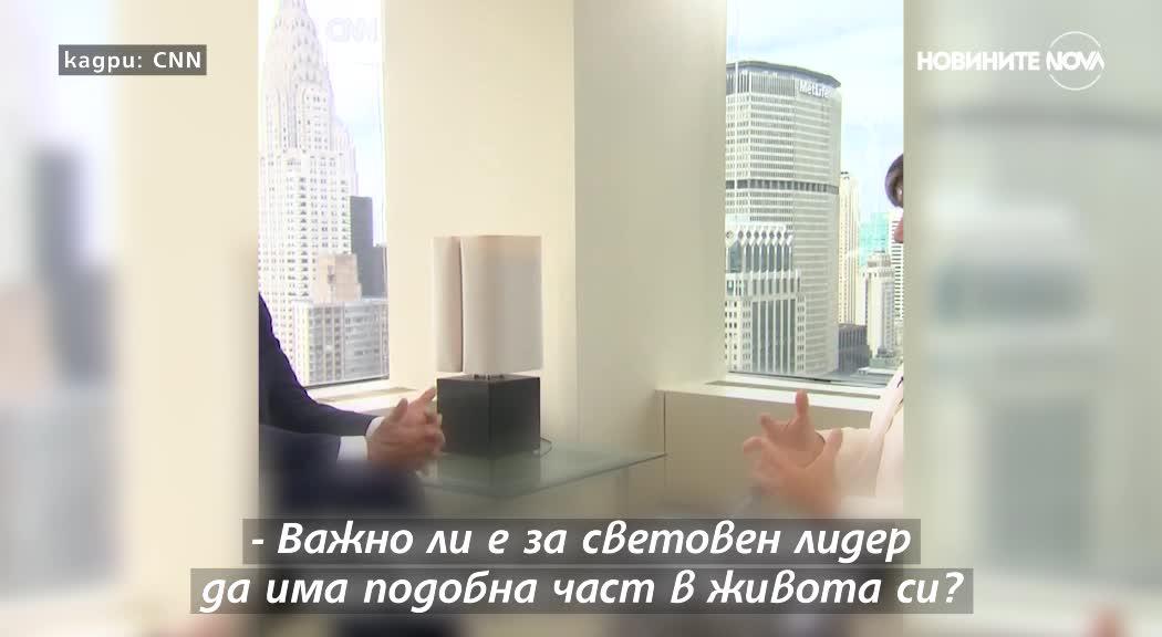 Еманюел Макрон: Съпругата ми е част от мен