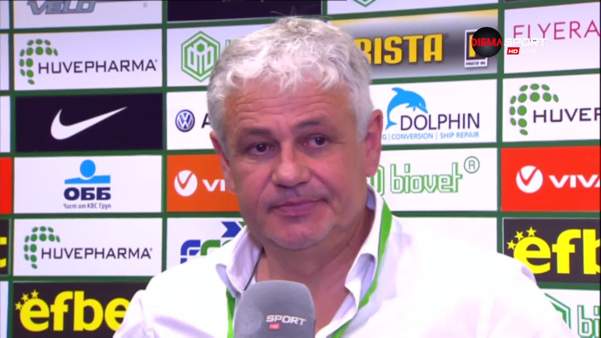 Стойчо Стоев: Хубаво е, че има втори мач, 0:0 не е лош резултат