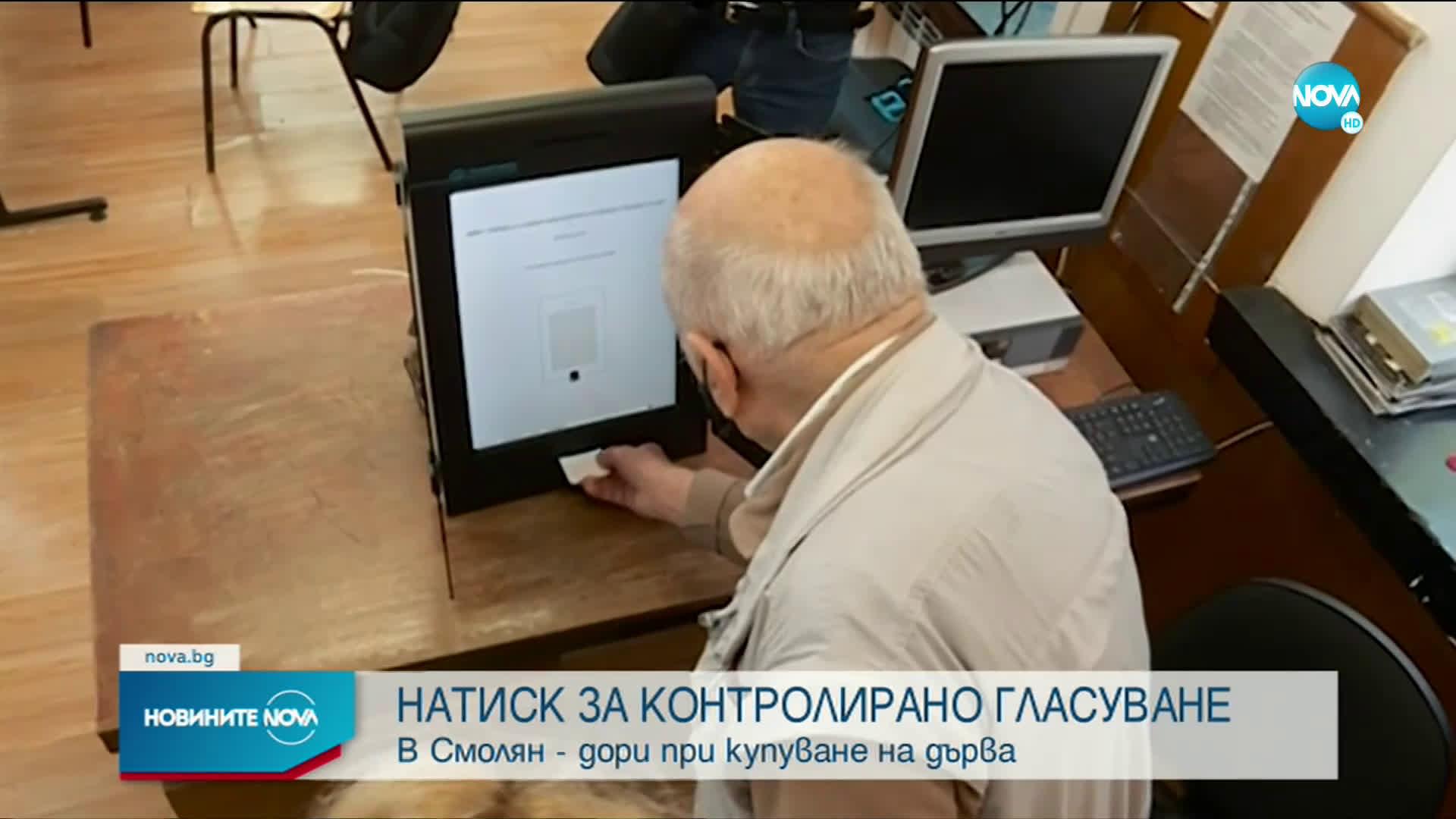 Рашков: Върху избиратели се оказва безпрецедентен натиск