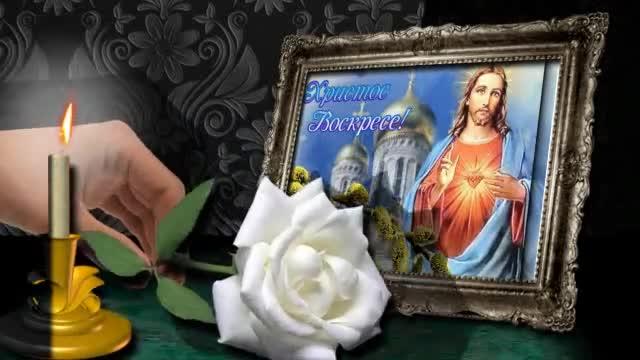 Резултат с изображение за христо воскресе вбокс