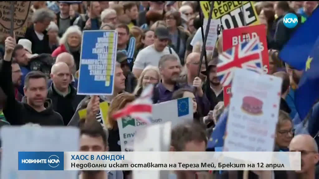 Разочарование и хаос в Лондон след поредното отхвърляне на сделката за Brexit